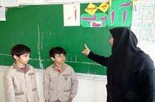 اعتراض به طرح عجولانه رتبه بندی معلمان