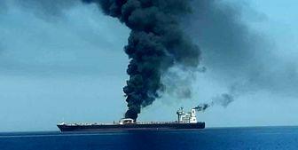 حادثه دریای عمان ناشی از مین بوده است