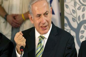 دستور جدید نتانیاهو