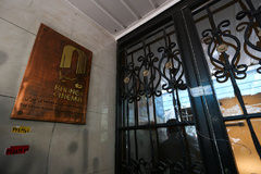 دادگاه مانع تشکیل خانه سینمای جدید شد