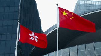 افتتاح اداره امنیت ملی جدید چین در هنگکنگ