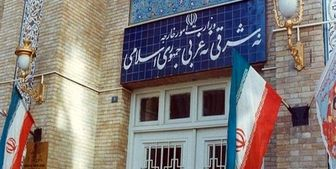 واکنش وزارت خارجه ایران به تحریم ظریف