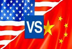آمادگی چین برای مذاکره با آمریکا
