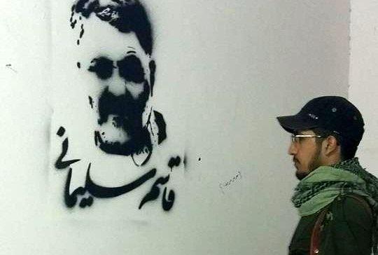نامهای متفاوت به حاج قاسم/ شما فقط سلیمانی نیستید +عکس