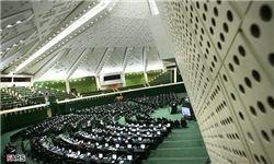مخالفت مجلس با حذف یارانه برق و نان