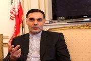 رئیس جمهور ایسلند: امیداوریم روابطمان با ایران گسترش یابد