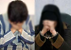 زوج قاچاقچی در دام پلیس