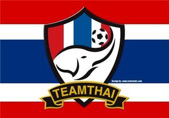 ترکیب بازیکنان تایلند برای دیدار با ایران