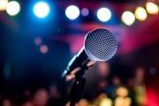 کنسرت آنلاین در اپراتور دیجیتال با کیفیت نوار کاست