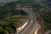 خطرناکترین جاده دنیا/ عکس