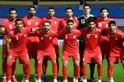 زمان برگزاری مسابقات تیم ملی فوتبال اعلام شد