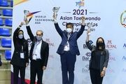 ایران بر سکوی نایب قهرمانی آسیا ایستاد