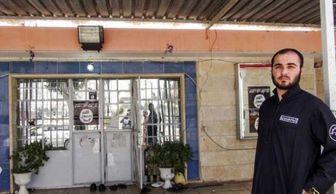 داعش اولین بانک خود در موصل را افتتاح کرد