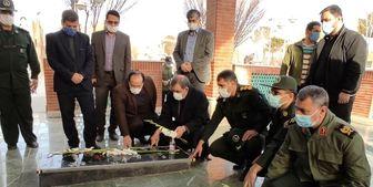 ادای احترام دبیر مجمع تشخیص مصلحت نظام به شهدای کردستان
