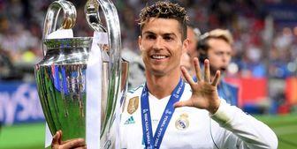 سالروز معارفه رونالدو در رئال مادرید
