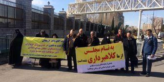 تجمع جمعی از مالباختگان پروژه سوهانک مقابل مجلس
