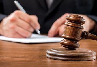 موافقت رهبر انقلاب با تمدید ۶ ماهه برگزاری دادگاههای ویژه اقتصادی