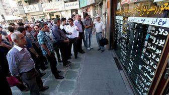صف فروش دلار در میدان فردوسی