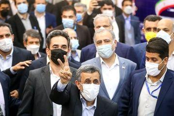 دومین روز ثبتنام انتخابات ۱۴۰۰ /گزارش تصویری