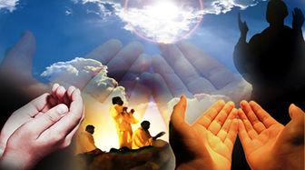 رمزی برای استجابت دعا که شاید ندانید
