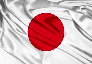 عذرخواهی والدین ژاپنی به دلیل جرائم فرزندانشان