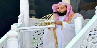 اقدام عجیب خطیب مسجد الحرام