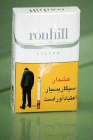 تصاویر هشدار دهنده سیگار دیگر هشدار نمیدهند