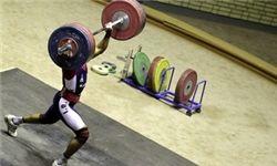 اعلام برنامه رقابتهای وزنهبرداری