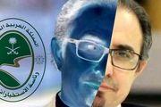 مکاتبات سری گروهک «حرکة النضال» با سرویس اطلاعاتی عربستان