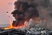 اعلام تعداد مفقودیهای انفجار بیروت