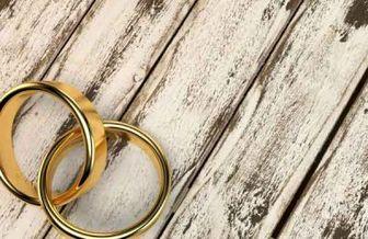 اجرای دوباره عقد ازدواج با مهریه متفاوت، بدون انحلال عقد اول