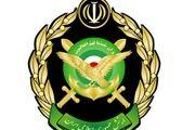 بیانیه ارتش به مناسبت هفته دولت
