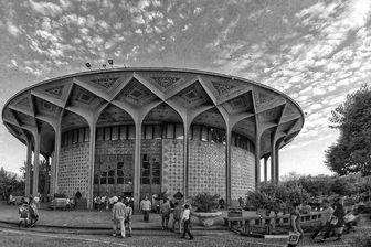 قدیمی ترین تماشاخانه های تهران/ تصاویر