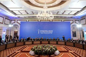 اعلام زمان دور جدید مذاکرات آستانه