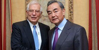 تأکید بورل بر ضرورت پیگیری فوری دیپلماسی برجامی با ایران