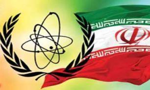 طنز تلخ غرب درخصوص برنامه هسته ای ایران