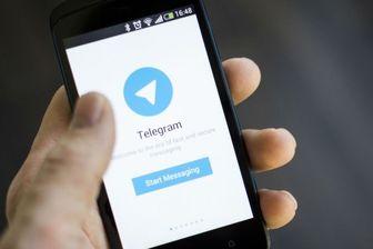 کلید فیلتر تلگرام را چه کسی فشار داد؟