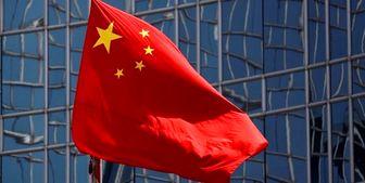 انتقاد چین از عملکرد آمریکا درباره ایران