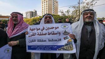 حمایت حماس از حق پناهندگان فلسطینی برای بازگشت به سرزمین مادریشان