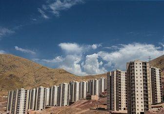 نکات حقوقی برای خرید و فروش مسکن مهر