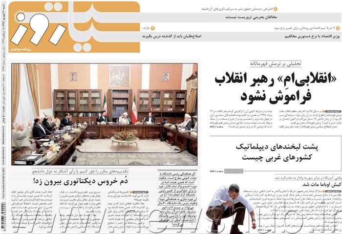 http://www.mashreghnews.ir/files/fa/news/1392/6/30/407912_768.jpg