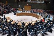 شورای امنیت سازمان ملل حمله تروریستی در اهواز را محکوم کرد