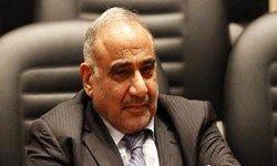 عادل عبدالمهدی به دنبال انتخاب وزرای شایسته برای دولت عراق