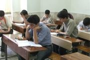زمان طلایی برای معامله میان سودجویان و دانشآموزان