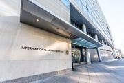 واکنش صندوق بین المللی پول به بهبود اقتصاد چین