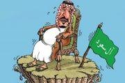 فروپاشی آل سعود از درون