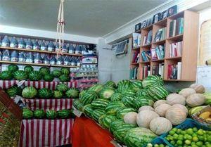 نانوایی و میوه فروشی در صدر شکایات مردمی