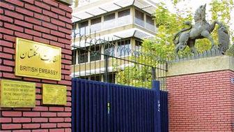 سفیر انگلستان در ایران تغییر کرد +عکس