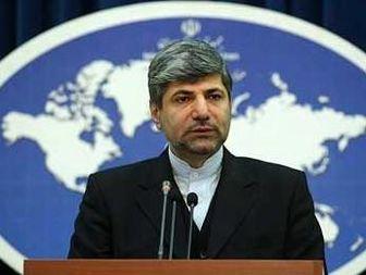 ما برای تثبیت حقوق ملت ایران آمادگی داریم