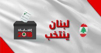 خط قرمز جریان ۸ مارس برای تشکیل دولت لبنان